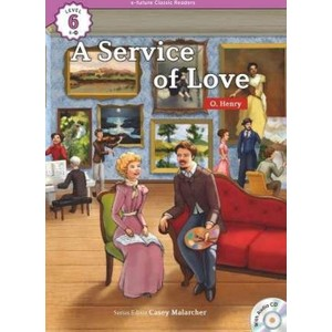 a service of love cd ecr level 6