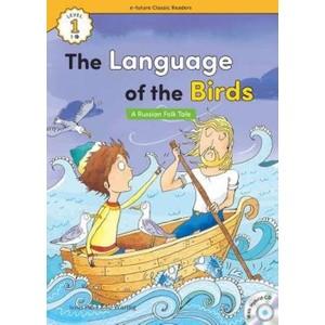 the language of the birds hybrid cd ecr level 1