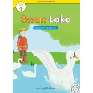 swan lake hybrid cd ecr level 2