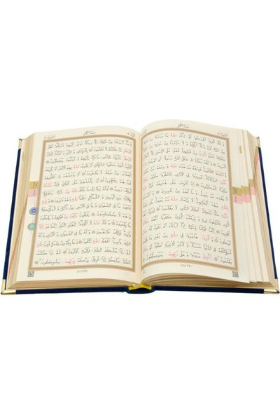 Hayrat Kadife Kuran-I Kerim Hafız Boy (Lacivert, Nakışlı, Yaldızlı, Mühürlü)