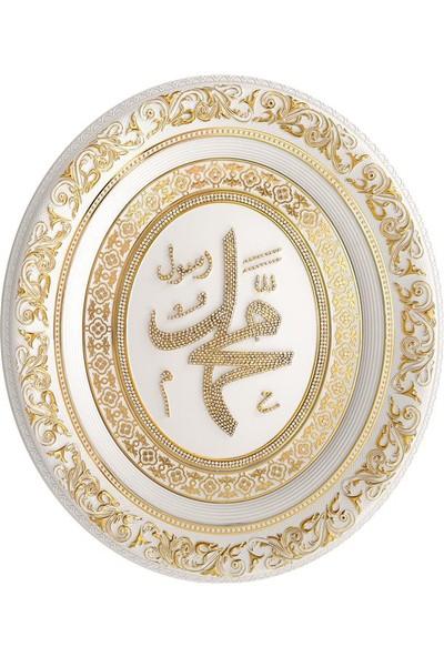 Güneş Muhammed (A.S.) Taşlı 52 X 60 Cm