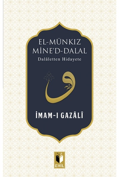 El Münkız Mine D-Dalal