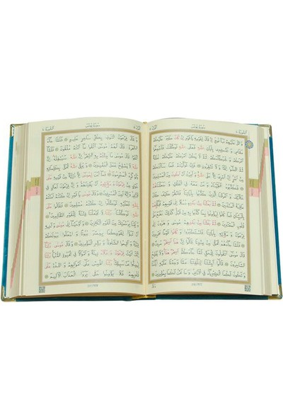 Hayrat Kadife Kuran-ı Kerim Orta Boy (Turkuaz, Nakışlı, Yaldızlı, Mühürlü)