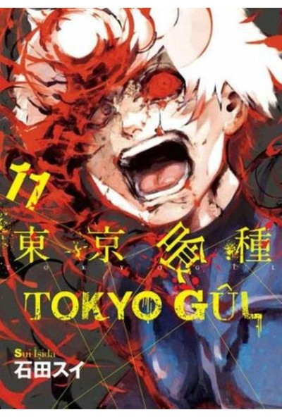 Tokyo Gul 11.Cilt - Sui İşida
