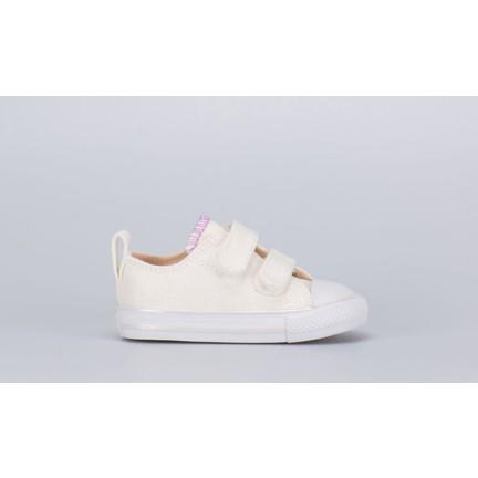 11045bab08b62b Converse Çocuk Ayakkabı Chuck Taylor All Star 2V 756041C Fiyatı