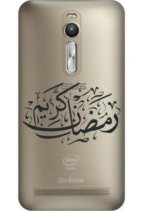 Cupcase Asus Zenfone 2 (ZE551ML) Kılıf Desenli Silikon Kapak + Nano Glass Cam - Muslim Paint