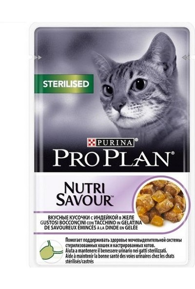 Proplan Pouch Sterilised Hindi Kedi Konservesi 85 g x 12 Adet