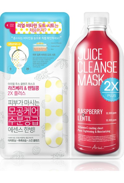 Ariul Juice Cleanse Mask 2x Plus - Raspberry & Lentil