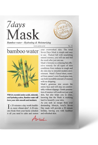 Ariul Seven Days Mask - Bamboo Water