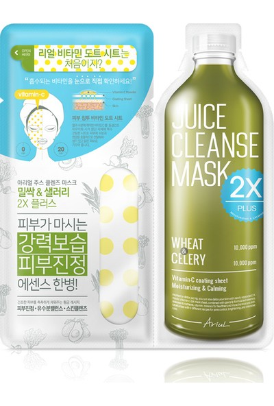 Ariul Juice Cleanse Mask 2x Plus - Wheat & Celery
