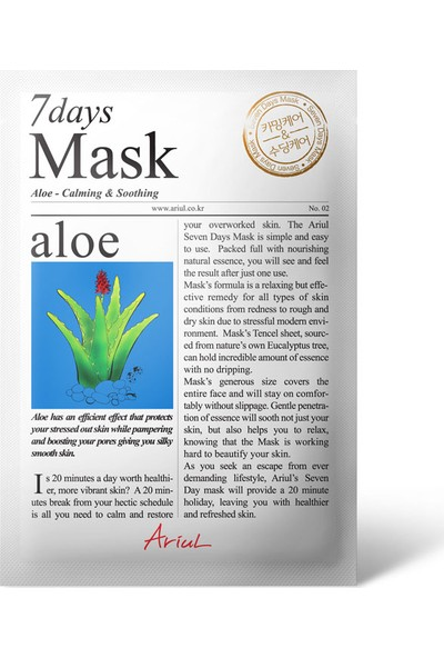 Ariul Seven Days Mask – Aloe