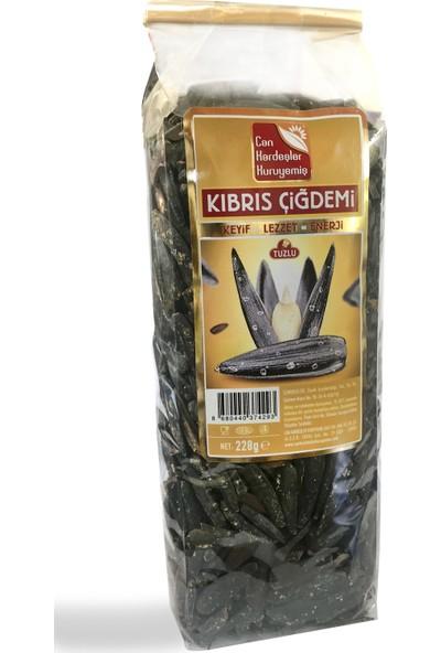 Cankardeşler Kuruyemiş Tuzlu Siyah Çekirdek (300)GR