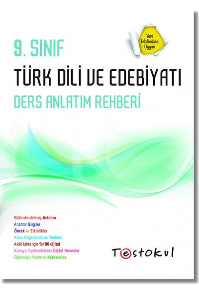 Test Okul 9. Sınıf Türk Dili ve Edebiyatı Ders Anlatım Rehberi