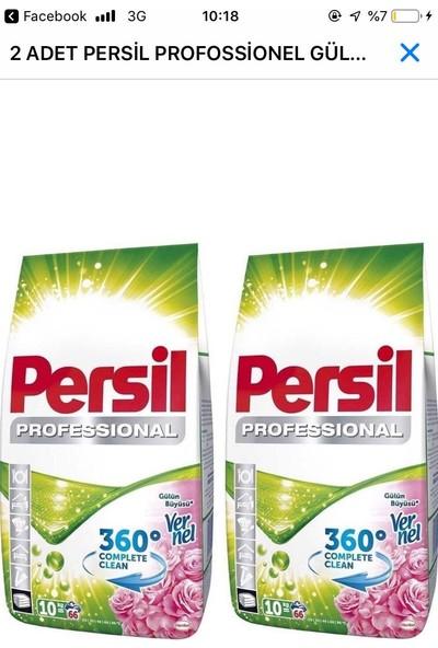 Persil Gül Bahçesi x 2 Adet