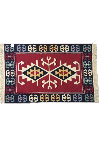 Siirtürünleri Anadolu Motifli Kilim 80X125 cm
