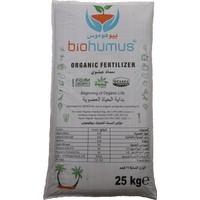 Biohumus Organik Bitki Besin Gübresi 25 kg 100'lü