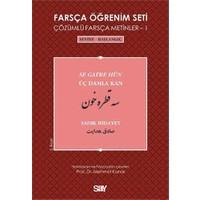 Farsça Öğrenim Seti 1 (Seviye-Başlangıç-Üç Damla Kan) - Sadık Hidayet
