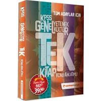 KPSS 2020 Genel Yetenek Genel Kültür Tek Kitap Konu Anlatımlı