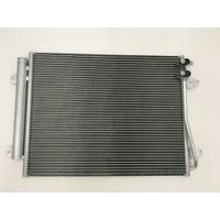 Gust Klima Radyatörü Volkwagen Passat 1.4 - 1.6 - 1.8 - 2.0 TSI -1.4 - 1.6 - 1.8 - 2.0 Td 2005> ( 3C0820411B )