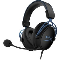 HyperXCloud Alpha S Oyuncu Kulaklık Mavi HX-HSCAS-BL/WW
