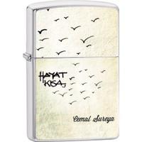 Noon Collection Şiir Dizesi Baskılı Gümüş Renkli Çakmak