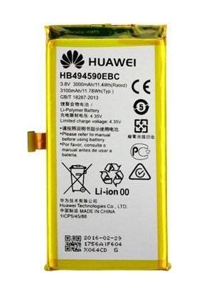 Yedekyedek Huawei Honor 7 (HB494590EBC) Batarya Pil A++