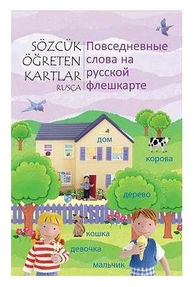 Sözcük Öğreten kartlar - Rusça - Ebru Ersin