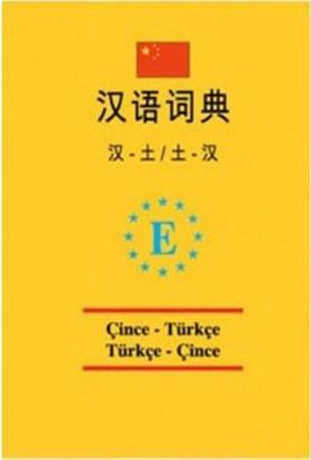 Çince-Türkçe Cep Üniversel Sözlük-Kolektif