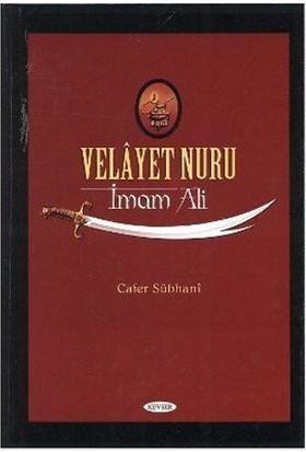 Velayet Nuru - İmam Ali-Cafer Sübhani