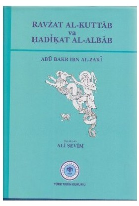 Ravzat Al-Kuttab Va Hadikat Al-Albab-Abu Bakr İbn Al-Zaki