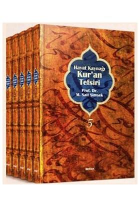 Hayat Kaynağı Kur'an Tefsiri (Ciltli - 5 Kitap Takım) - M. Sait Şimşek
