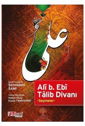 Ali B. Ebi Talib Divanı-Ali B. Ebi Talib