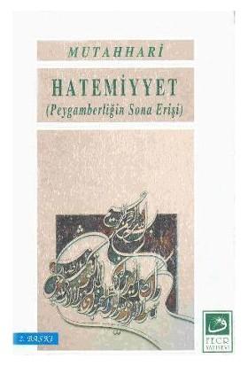Hatemiyyet-Murtaza Mutahhari