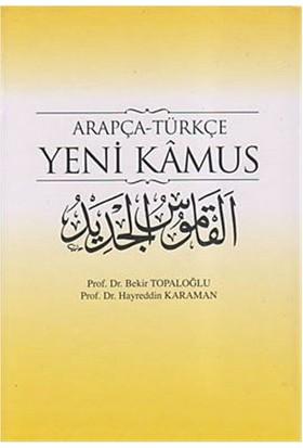 Arapça - Türkçe Yeni Kamus (Ciltli)-Hayreddin Karaman