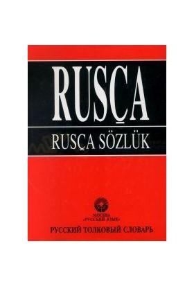 Rusçarusça Sözlük-Vladimir Lopatin