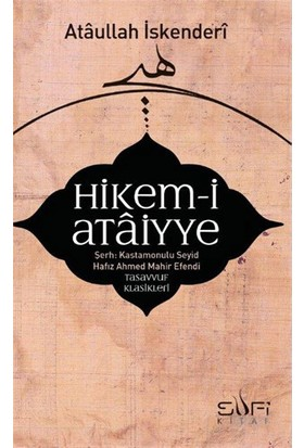 Hikem-i Ataiyye Şerhi - Seyyid Hafız Ahmed Mahir