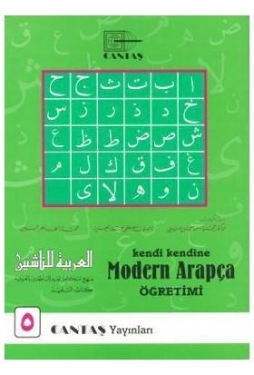 Kendi Kendine Modern Arapça Öğretimi 5-Mahmut İsmail Sini