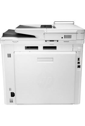 HP Color LaserJet Pro MFP M479DW Laser Yazıcı W1A77A