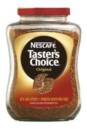 Nescafe Taster's Choice 100 gr Hazır Çözünebilir Kahve