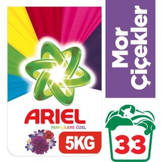 Ariel 5 kg Toz Çamaşır Deterjanı Mor Çiçekler