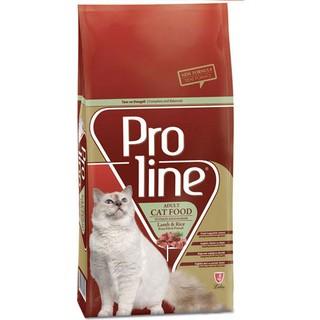 Proline Cat Lamb & Rice Kuzu Etli & Pirinçli Yetişkin Kedi Maması 1,5 Kg