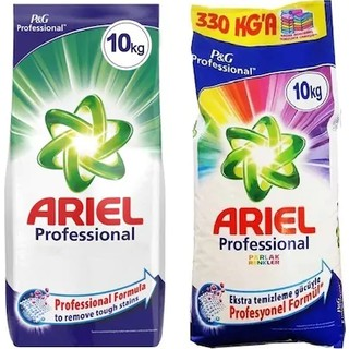 Ariel Matik Beyazlar 10KG+ARİEL Parlak Renkler 10KG Toz Deterjan