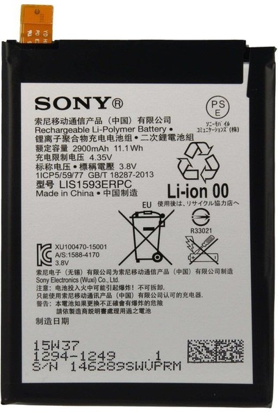 Yedekyedek Sony Xperia Z5 Batarya Pil A++ Lityum Polimer Pil