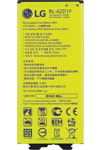 Yedekyedek LG G5 H850 Batarya Pil A++ Lityum İyon Pil