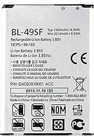Yedekyedek LG G4C H525 Batarya Pil A++ Lityum İyon Pil