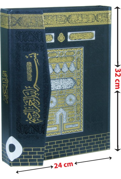 Kur'anı Kerim Bilgisayar Hatlı Kabe Desenli Cami Boy
