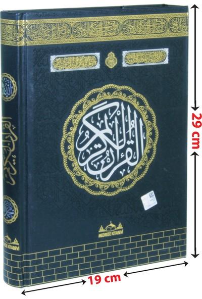 Kur'anı Kerim Bilgisayar Hatlı Kabe Desenli Rahle Boy