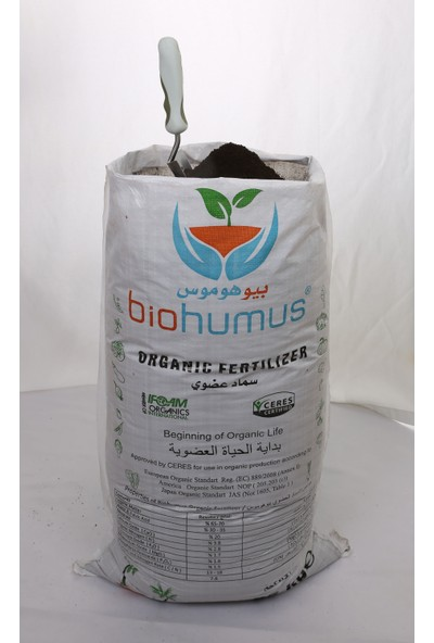 Biohumus Organik Bitki Besin Gübresi 25 kg 1000'li