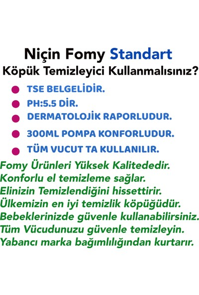 Fomy Standart 1800ml+1800ml