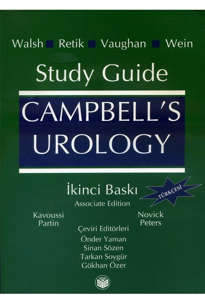 Campbell's Urology Study Guide By Patrick C. Walsh